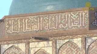 Download Тайны зодчества - Туркестан Video