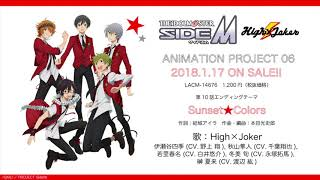 Download THE IDOLM@STER SideM ANIMATION PROJECT 06 試聴動画 Video