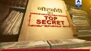 Download Demonetisation: The Top Secret: Watch how Modi government made its move Video