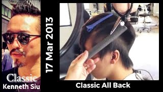 Download Kenneth Siu's Haircut - Classic All Back Video