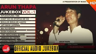 Download ARUN THAPA | Nepali Superhit Songs Collection | Audio JUKEBOX | Music Nepal Video
