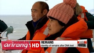 Download Remains of one or more missing Sewol-ho ferry passengers found Video