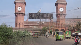 Download Lahore Railway Station Video