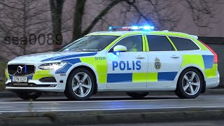 Download [EU Göteborg 2017] Swedish police escort European Union heads of state (Volvo V90 POLISBIL) part 1 Video