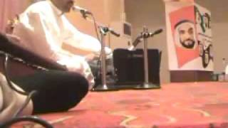 Download shahjan noor program in U.A.E Video