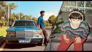 Download 30年前就拥有奔驰S级的富二代 现在变成什么样了? Video