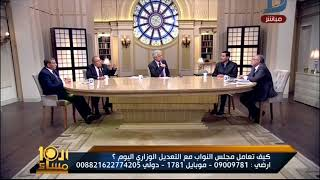 Download العاشرة مساء| النائب أحمد الطنطاوى يهاجم مجلس النواب والسبب !!!!! Video