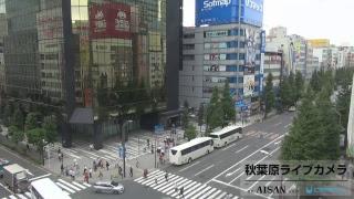 Download 秋葉原ライブカメラ Akihabara live camera YouTube Live version Video