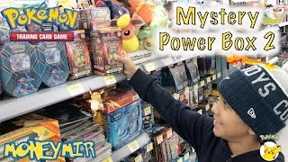 Download Pokemon Pack Hunting, Myster Power Box 2!!! Vintage Pack? Video