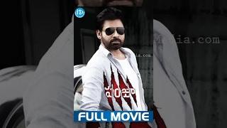 Download Panjaa Telugu Full Movie | Pawan Kalyan, Anjali Lavania | Vishnuvardhan | Yuvan Shankar Raja Video