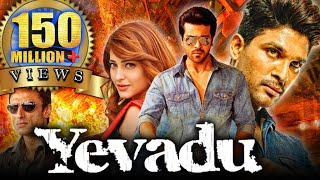 Download Yevadu Hindi Dubbed Full Movie | Ram Charan, Allu Arjun, Shruti Hassan, Kajal Aggarwal, Amy Jackson Video