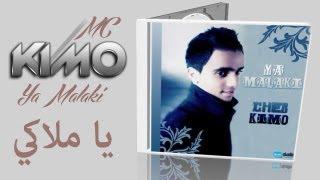 Download Kamal hussain - Ya malaki Video