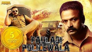 Download Fauladi Policewala Hindi Full Movie 2017   Starring Jayasurya & Sshivada Video