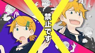 Download 【鏡音リンレン】KSGR地獄の刑【オリジナルMV/ワンオポ】/ KSGR Jigoku no kei - Kagamine Rin&Len Video