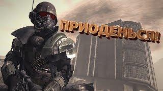 Download Приоденься! Fallout: New Vegas Lonesome Road Video