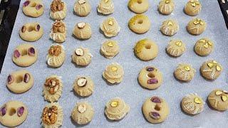 Download حلويات تونسية حلو العيد :تحصلي على طبق متنوع بعجينة واحدة Video