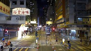 Download Hong Kong Tram Night Ride 2013 (Eastbound - Kennedy Town to Shau Kei Wan) 香港電車夜遊東行 Video