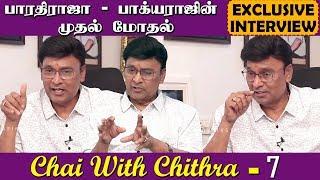 Download பாரதிராஜா - பாக்யராஜின் முதல் மோதல்| Exclusive Interview | K. Bhagyaraj | Chai With Chithra - 7 Video