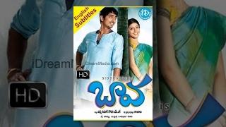 Download Baava Telugu Full Movie || Siddharth, Praneetha, Rajendra Prasad || Rambabu || Chakri Video