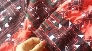 Download Balochi Dress - Balochi Doch ( Koh -e Kaaf ) D1 Video