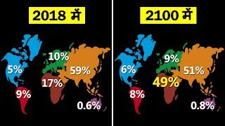 Download 5 ways the world will look dramatically different in 2100 Video
