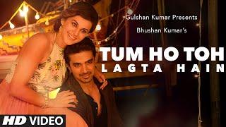 Download Tum Ho Toh Lagta Hai Video Song   Amaal Mallik Feat. Shaan   Taapsee Pannu, Saqib Saleem Video