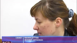 Download В Україні планують збільшити розмір грошової допомоги при народженні дитини Video