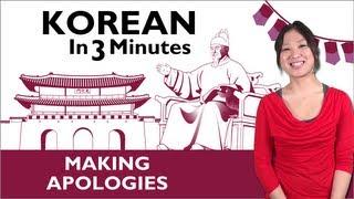 Download Learn Korean - Apologizing in Korea Video