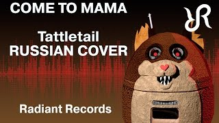 Download #Tattletail [Come to Mama] TryHardNinja & Nina Zeitlin RUS song #cover SFM animation 60fps Video