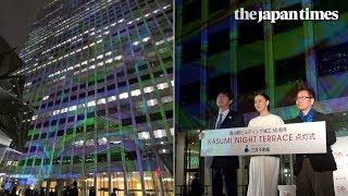 Download Kasumigaseki Building's 50th anniversary Video