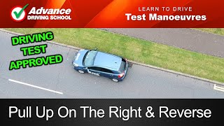 Download Pull Up On The Right & Reverse Manoeuvre   New UK Driving Test Video