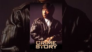 Download Jackie Chan: Crime Story Video