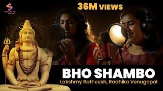 Download Bho Shambo Shiva Shambo by Lakshmy Ratheesh & Radhika Venugopal Video
