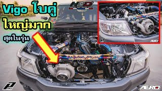 Download Vigo (โบคู่)twin turbo AR66/44mm ด้วยอุปกรณ์ตกแต่ง HPD & PPRC Cr.Ton Ton Anucha Butsuk Video