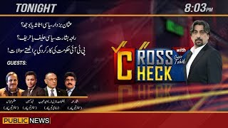 Download Cross Check with Owais Tohid | 24 January 2019 | Public News Video