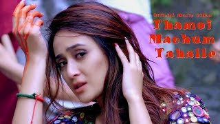 Download Thamoi Machum Tahalle - Official Music Video Release Video