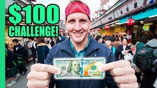 Download JAPAN Street Food $100 CHALLENGE in Asakusa, Tokyo! The best Japanese Street Food in Tokyo! Video