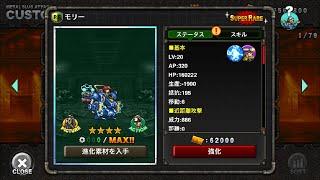 Download モリー:MSA ユニット紹介 Video