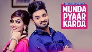 Download Munda Pyaar karda: Resham Singh Anmol Feat Simar Kaur   Gupz Sehra   Latest Punjabi Songs 2017 Video