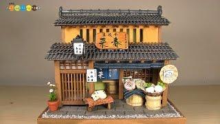 Download Billy Miniature Tsukemono (Japanese Pickles) Shop Kit ミニチュアキット 京都の漬物屋さん作り Video