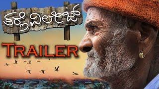 Download Tarle Village - Official Trailer | Century Gowda, Gadappa | Latest Kannada Movie Video