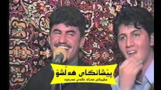 Download hiwa iraq & goran inzebat Video