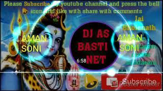 Download Om sundaram omkar sundaram dj song 2019 || Mahakal bhakti dj songs 2019 ||maha shiv ratri dj songs Video