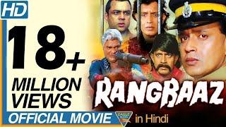 Download Rangbaaz (HD) Hindi Full Length Movie    Mithun Chakraborty, Shilpa Shirodkar   Eagle Hindi Movies Video