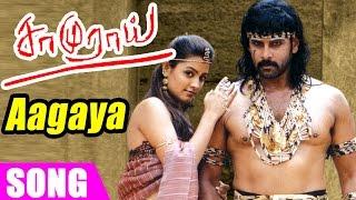 Download Saamurai - Aagaya Sooriyanai song Video