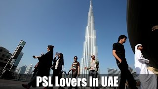 Download PSL Lovers   Sports Page   26 February 2017   Express News Video