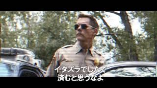 Download 映画『COP CAR コップ・カー』予告編 Video