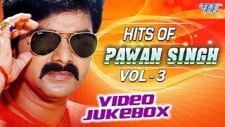 jukebox songs mp3 download 2017 bhojpuri