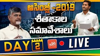 Download AP Assembly LIVE | AP Assembly Winter Session 2019 | DAY 2 | Jagan Vs Chandrababu | YOYO TV LIVE Video