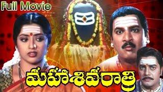 Download Maha Shivaratri Full Movie || DVD Rip Video